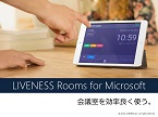 LIVENESS Rooms for Microsoft